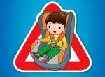 картинка на заголовок правила перевозки детей
